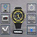 Часы наручные спортивные Skmei 0931, черный-желтый, в металлическом боксе, фото 2
