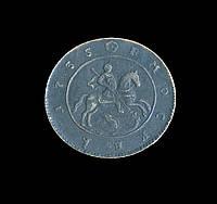 1 копейка 1735 года  Георгий Победоносец в Москве копия монеты медь №362 копия