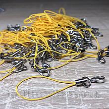 Основа для брелока з карабіном Яскраво-жовтий