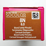 8N (светлый блондин) Стойкая крем-краска для волос Matrix Socolor.beauty,90 ml, фото 2