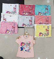 Дитяча трикотажна футболка для дівчинки Unicorn are Real 4-7 років, колір уточнюйте при замовленні