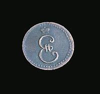 1 полушка 1796 года  Екатерина II копия монеты медь №364 копия