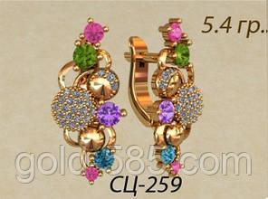Яркие разноцветные золотые серьги 585* пробы
