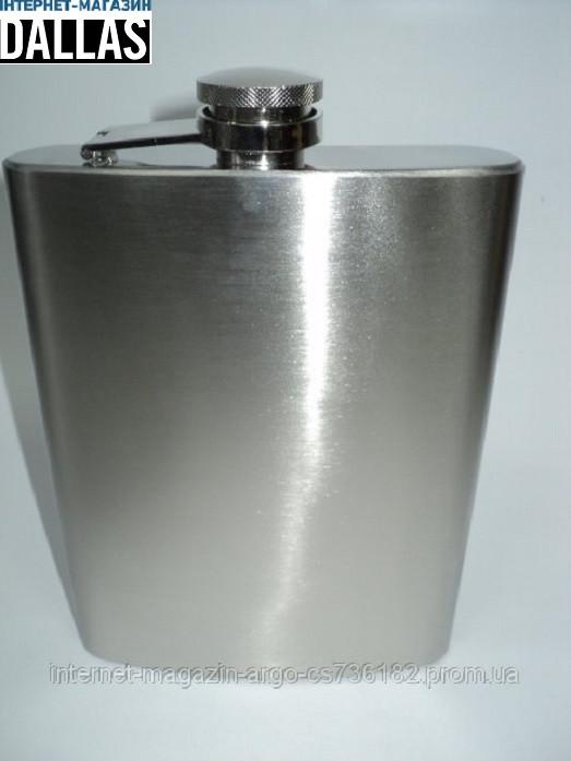 Классическая гладкая фляга из нержавейки 0.45 литра. фляга из нержавеющей стали.