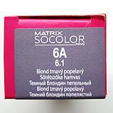 6A (темный блондин пепельный) Стойкая крем-краска для волос Matrix Socolor.beauty,90 ml, фото 2