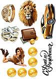 Вафельная картинка Мужской набор   Съедобные картинки Часы Деньги   Для мужчины картинки разные Формат А4, фото 2