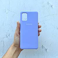 Чехол на Samsung Galaxy A51 Silicone Case фиалковый силиконовый / для Самсунг Гелекси А51