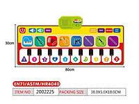 Детское пианино коврик музыкальный коврик развивающий 80 см