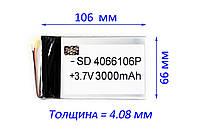 Аккумулятор Планшета 3000mAh 3.7 4066106 УНИВЕРСАЛЬНЫЙ, фото 1
