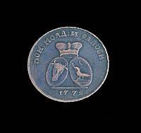2 пара 3 копейки 1772 года  Молдаво- Валахская монета реплика медь №371 копия