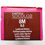 8M (світлий блонд мокко) Стійка крем-фарба для волосся Matrix Socolor.beauty,90 ml, фото 2