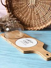 Сервірувальна дошка з керамічною вставкою і скляним ковпаком Sweet Home