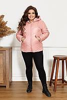 Куртка женская So StyleM большого размера Пудровая
