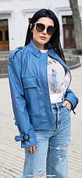 Стильна куртка жіноча з еко-шкіри