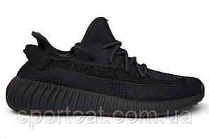 Мужские кроссовки Adidas Yeezy Boost Р. 41 43 44