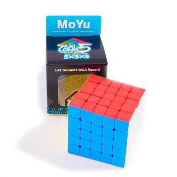 Кубик MoYu Meilong 5х5 без наклейок