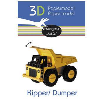 "3D модель із папіру ""Самоскид"""