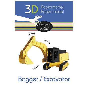 """3D модель із папіру """"Ексаватор"""""""