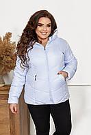 Куртка женская So StyleM большого размера голубая