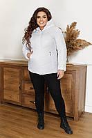 Куртка женская So StyleM большого размера Белый