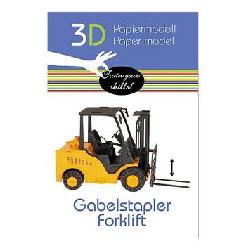 """3D модель із папіру """"Автонавантажувач"""""""