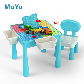Багатофункціональний дитячий стіл-конструктор MoYu великий