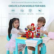 Багатофункціональний дитячий стіл-конструктор MoYu великий, фото 10