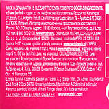 8G (светлый блондин золотистый) Стойкая крем-краска для волос Matrix Socolor.beauty,90ml, фото 6