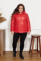 Куртка женская So StyleM большого размера Красная