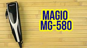 Машинка для стрижки Magio MG-580