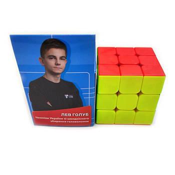 Головоломка Розумний Кубик 3х3х3 кольоровий пластик