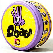 Настольная игра Dobble, фото 3