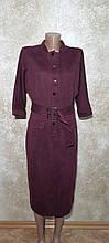 Стильное женское платье бордового цвета. Размер 48.