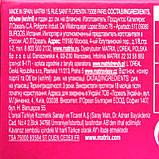 9G (очень светлый блондин золотистый) Стойкая крем-краска для волос Matrix Socolor.beauty,90ml, фото 6