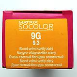 9G (очень светлый блондин золотистый) Стойкая крем-краска для волос Matrix Socolor.beauty,90ml, фото 2