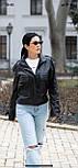 Куртка жіноча молодіжна зі штучної шкіри, фото 7