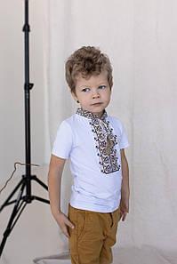 Вышитая футболка для мальчика с коротким рукавом Дем'янчик (бежевая вышивка)