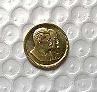 Червонец 1949 года  СССР Сталин Ленин профиль, реплика бронзовой монеты №385 копия