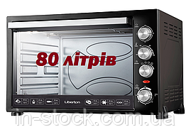 Електропіч LIBERTON LEO-800 Black