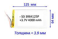 Аккумулятор Планшета 4000mAh 3.7 ГАРАНТИЯ ЕМКОСТИ, фото 1