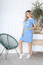 Платье 808 голубое