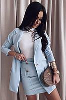 Модный костюм женский с пиджаком и юбкой