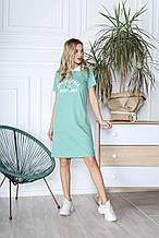 Платье 808 зеленое