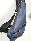 Барсетка слінг на груди ADIDAS месенджер Унісекс/Сумка спортивні для через плече(ОПТ), фото 4