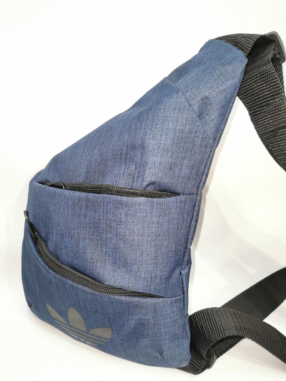 Барсетка слінг на груди ADIDAS месенджер Унісекс/Сумка спортивні для через плече(ОПТ)