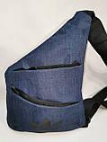 Барсетка слінг на груди ADIDAS месенджер Унісекс/Сумка спортивні для через плече(ОПТ), фото 3
