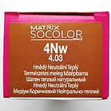 4Nw (натуральный теплый шатен) Стойкая крем-краска для волос Matrix Socolor.beauty,90 ml, фото 2