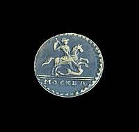 1 копейка 1728 года  Петр II  медь №389 копия