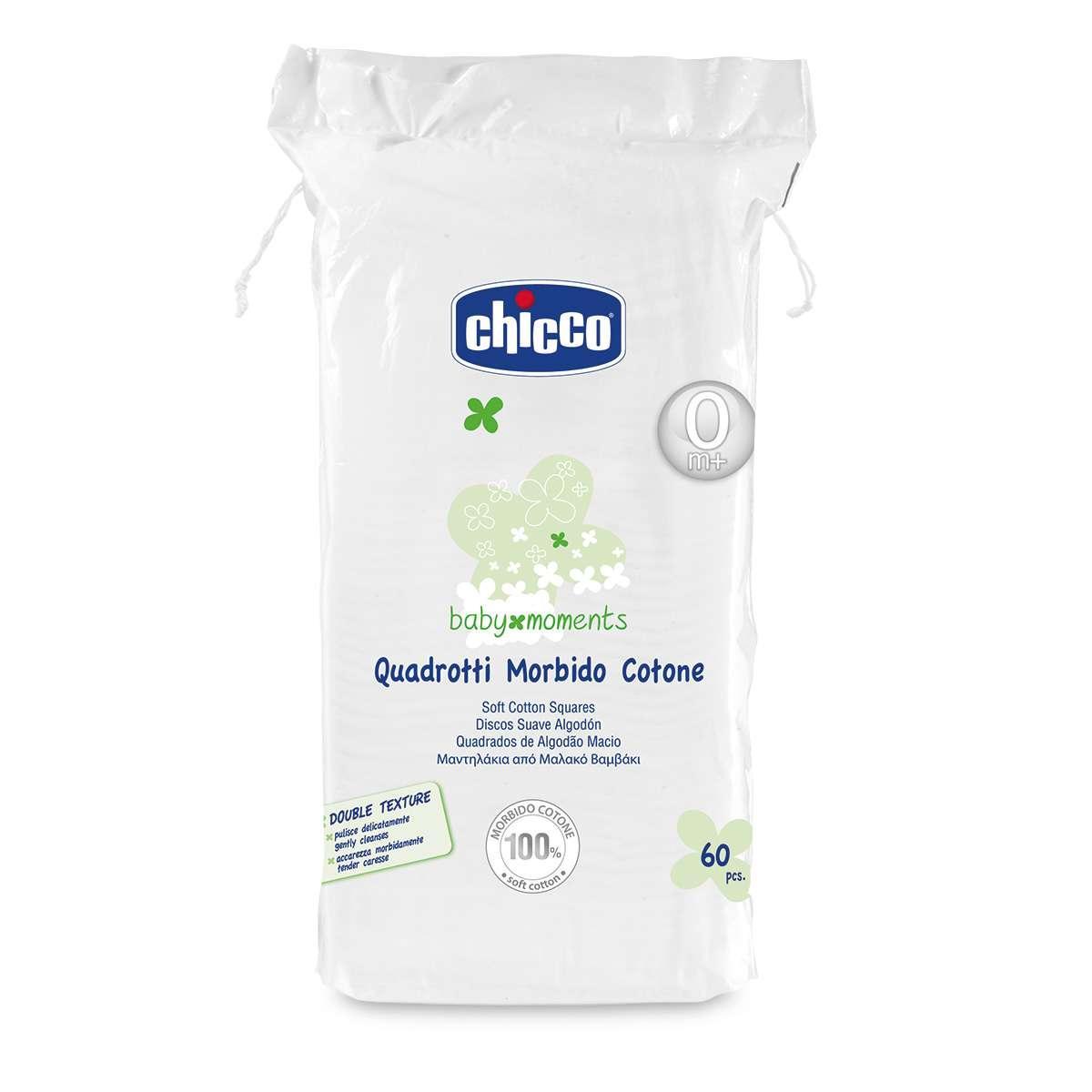 Салфетки хлопковые Chicco, 60 шт.