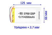 Аккумулятор Батарея Планшета 4200mAh 3.7 ГАРАНТИЯ, фото 1
